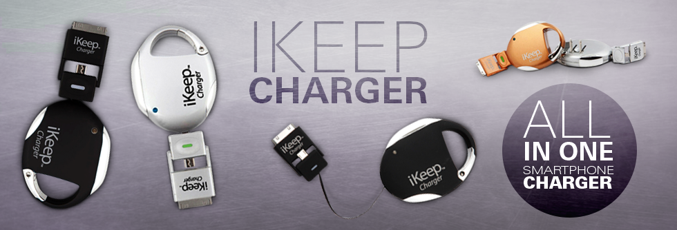 iKeep Phone Charger